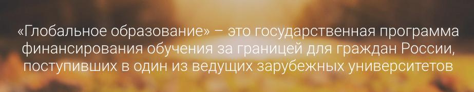 Снимок экрана 2015-03-13 в 16.46.02