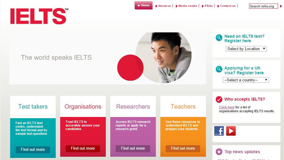 официальный сайт ielts