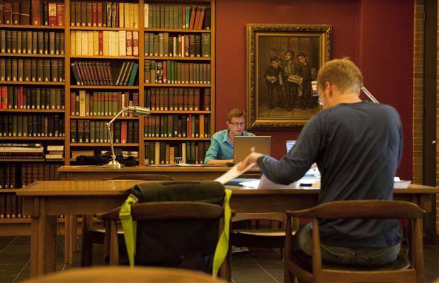 Университеты Великобритании: Лондонская школа экономики
