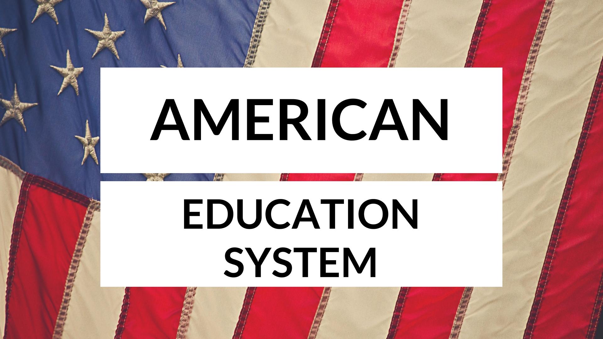 Система образования США