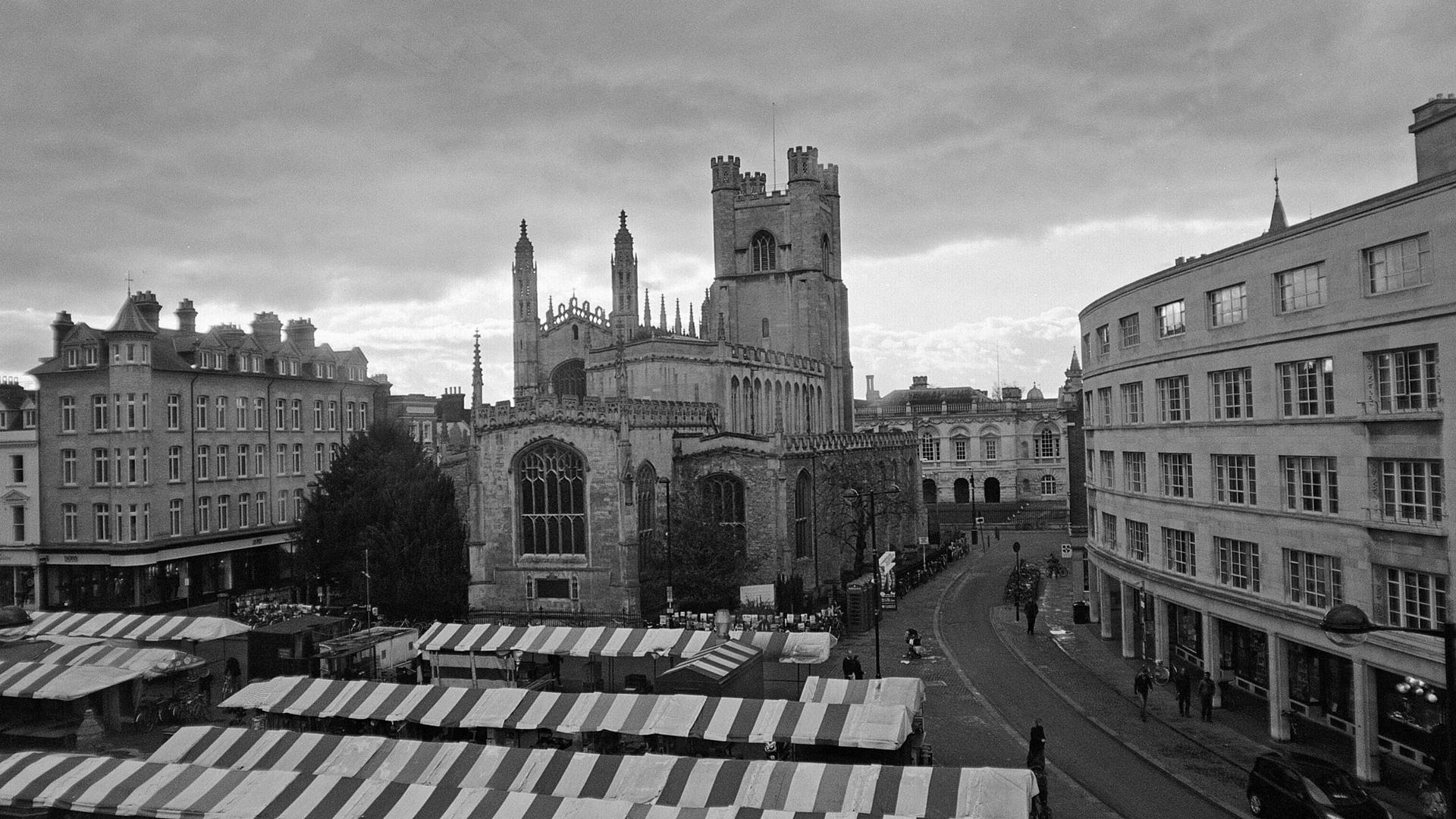 Город Кембридж
