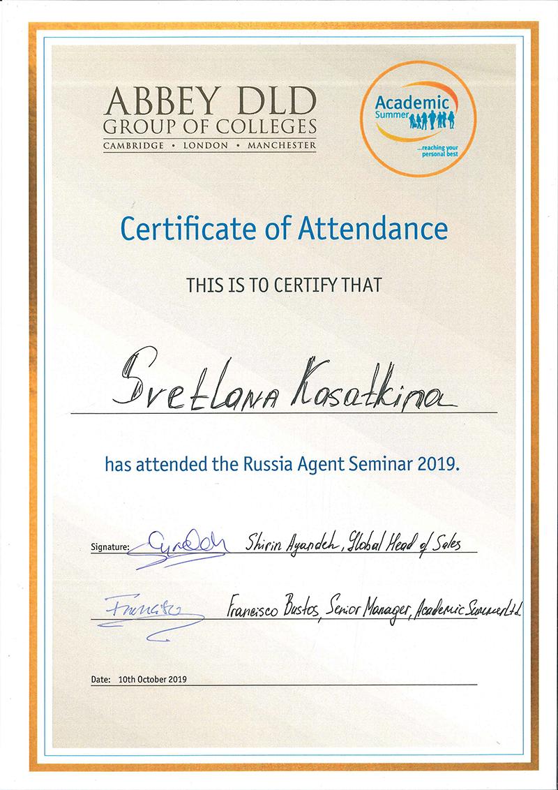 ABBEY_Certificate