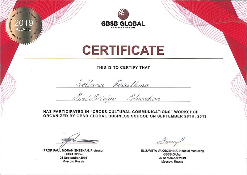 GBSB_Certificate