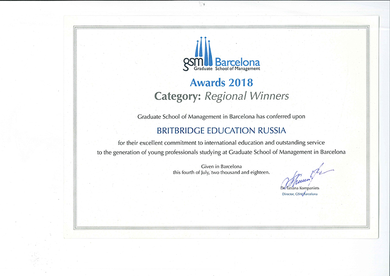 BARCELONE-SCHOOL_Certificate